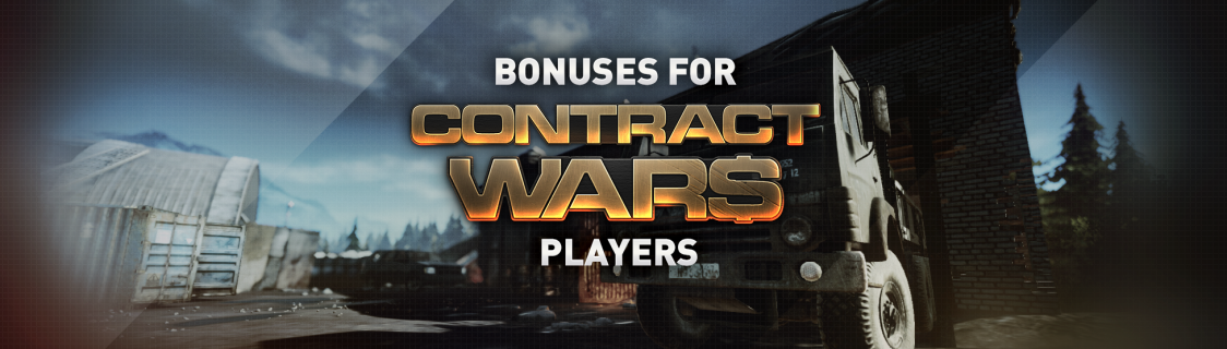 Bonuses for Contract Wars players
