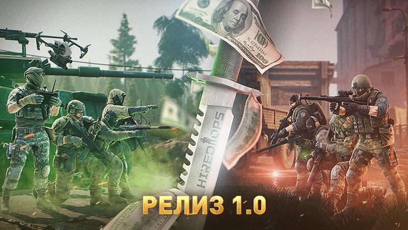 HOPS_Promo_Release_Steam_Ru